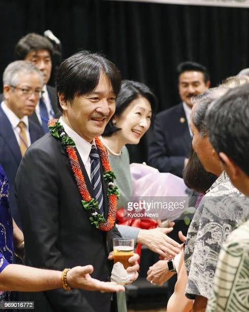 Japanese Prince Akishino and his wife Princess Kiko meet with JapaneseAmericans living in Hawaii at an event in Honolulu on June 6 2018 ==Kyodo