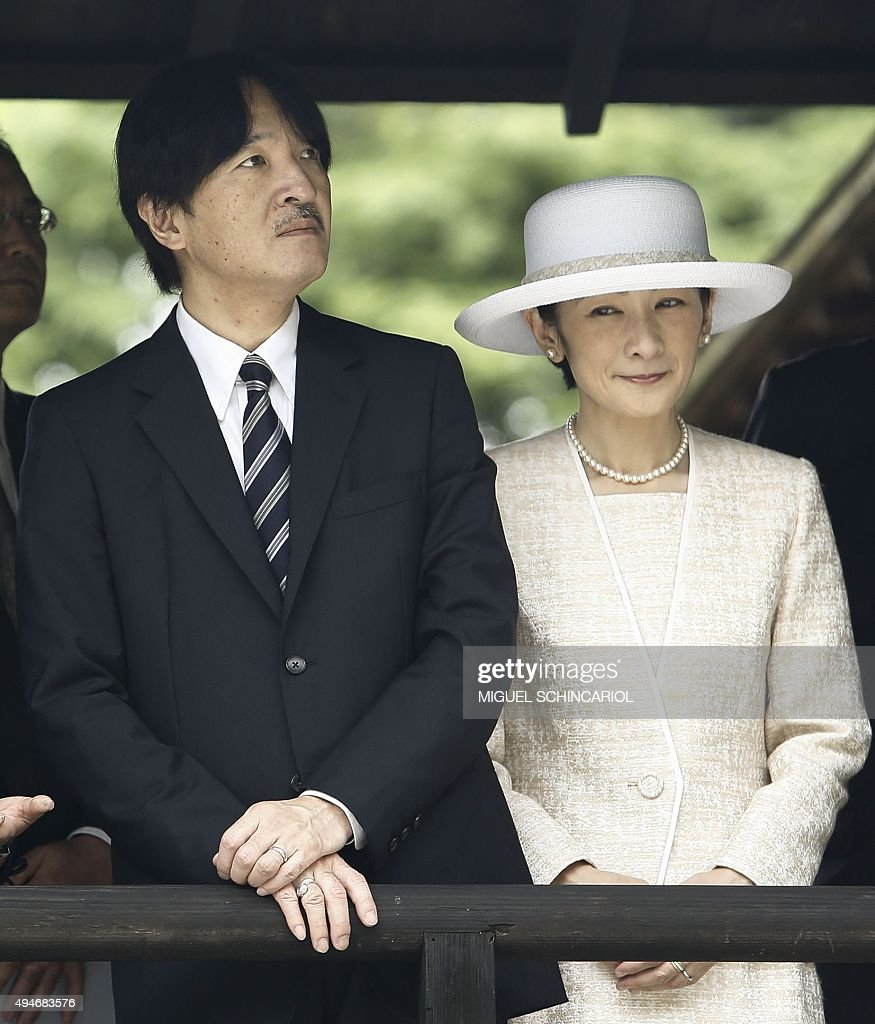 BRAZIL-JAPAN-ROYALS-AKISHINO : News Photo