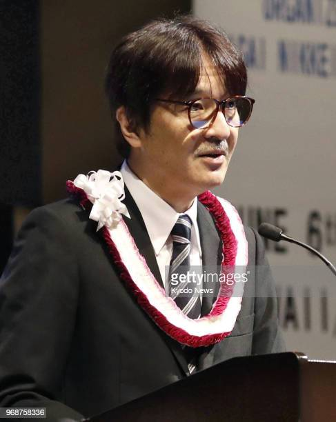 Japanese Prince Akishino delivers a speech at the opening ceremony of the 59th Convention of Nikkei and Japanese Abroad in Honolulu on June 6 2018...