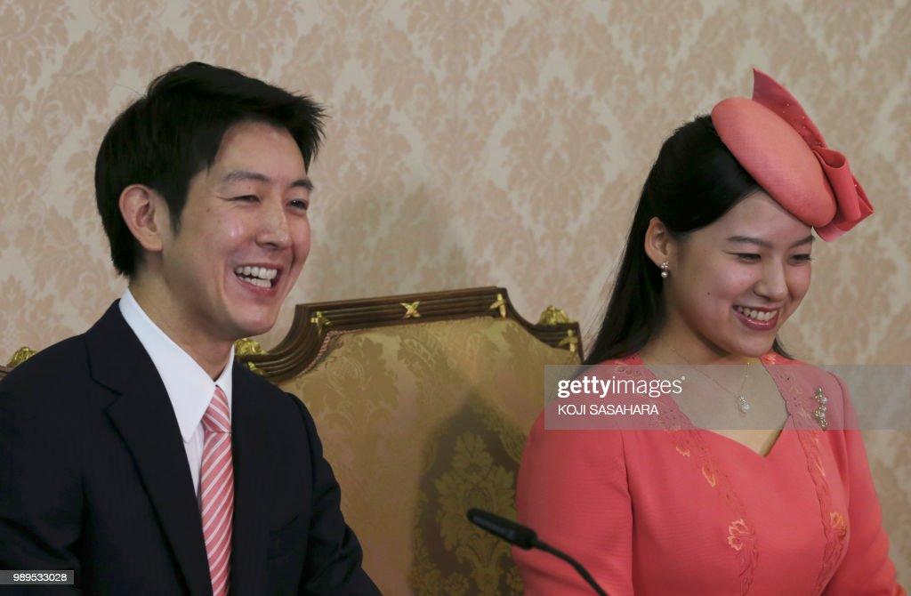 JAPAN-ROYALS-ENGAGEMENT : News Photo
