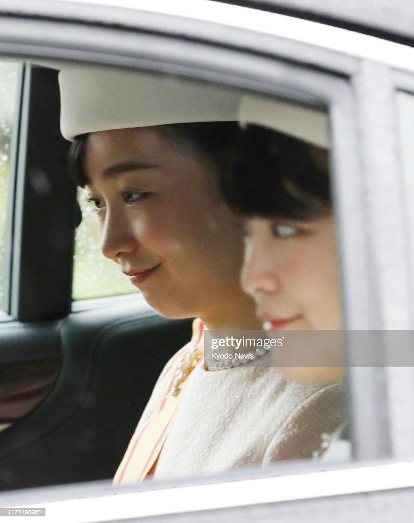 Japanese Princess Kako And Her Older Sister Princess Mako Nieces Of News Photo Getty Images