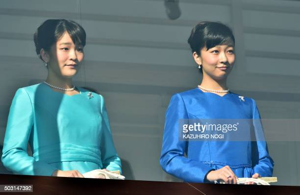 Japanese Princess Mako and Princess Kako attend the annual New Year's greeting ceremony at the Imperial Palace in Tokyo on January 2 2016 Emperor...