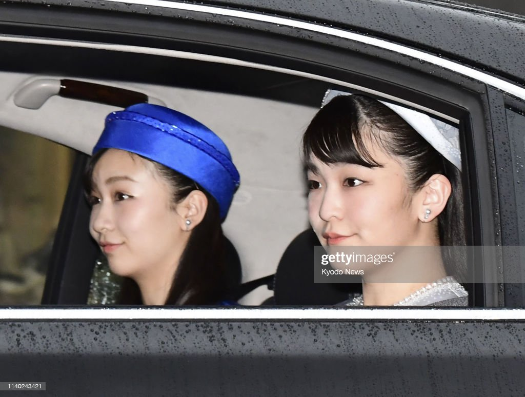 Emperor Akihito's abdication : News Photo