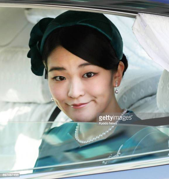 Japanese Princess Mako arrives at the Imperial Palace in Tokyo on Dec 23 to celebrate Emperor Akihito's 84th birthday ==Kyodo