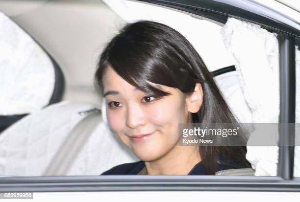 Japanese Princess Mako leaves her residence in Tokyo on May 17 2017 Kei Komuro to whom the Imperial Household Agency said the first grandchild of...