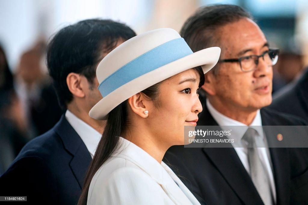 PERU-JAPAN-ROYALS-MAKO : News Photo