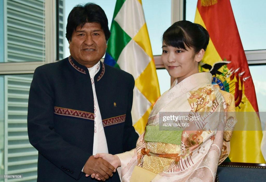 BOLIVIA-JAPAN-ROYALS-MAKO-MORALES : News Photo
