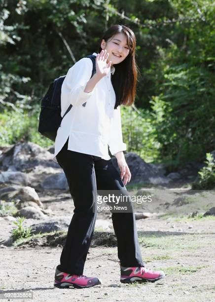 Japanese Princess Mako the first grandchild of Emperor Akihito and Empress Michiko waves as she walks to Bhutan's most famous monastery Taktshang...
