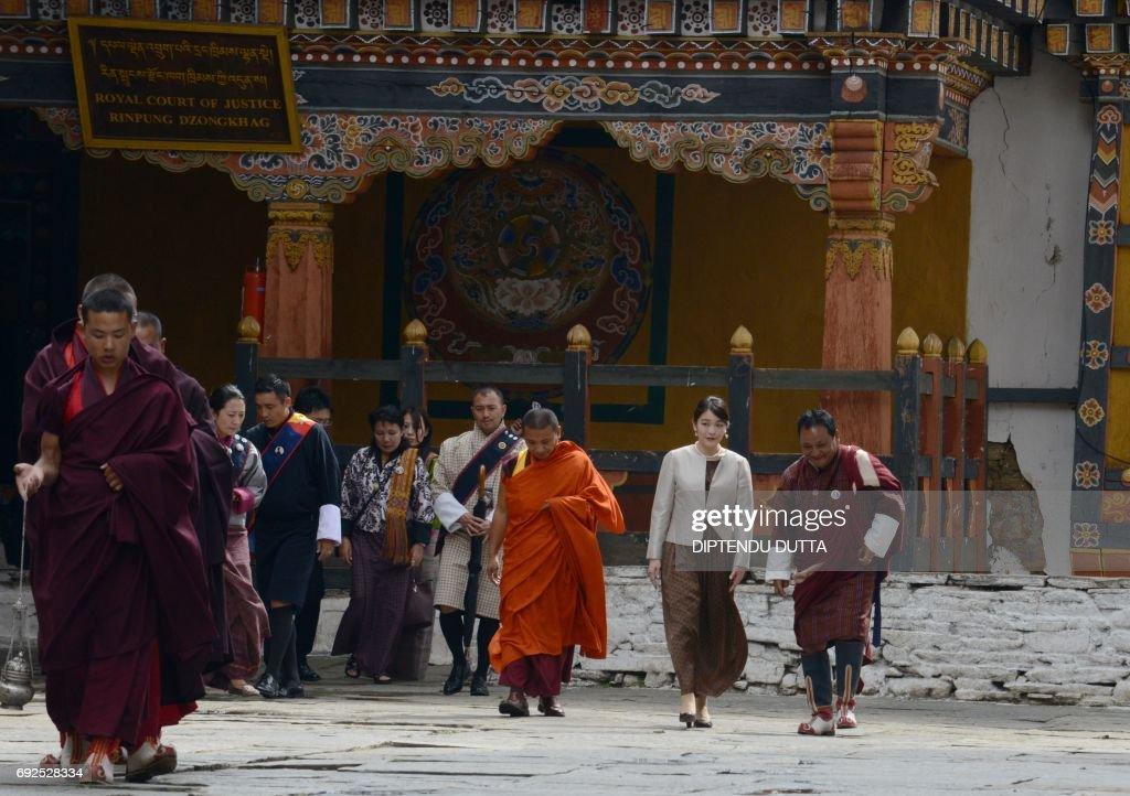 BHUTAN-JAPAN-ROYALTY-DIPLOMACY : News Photo