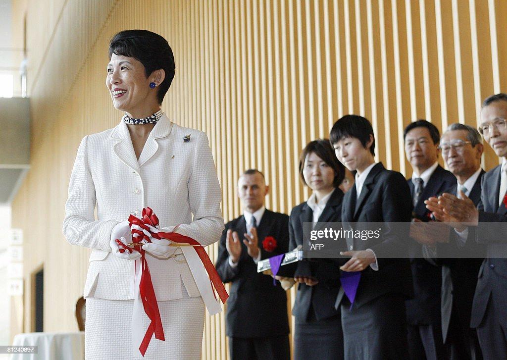 Japanese Princess Takamado smiles during : News Photo