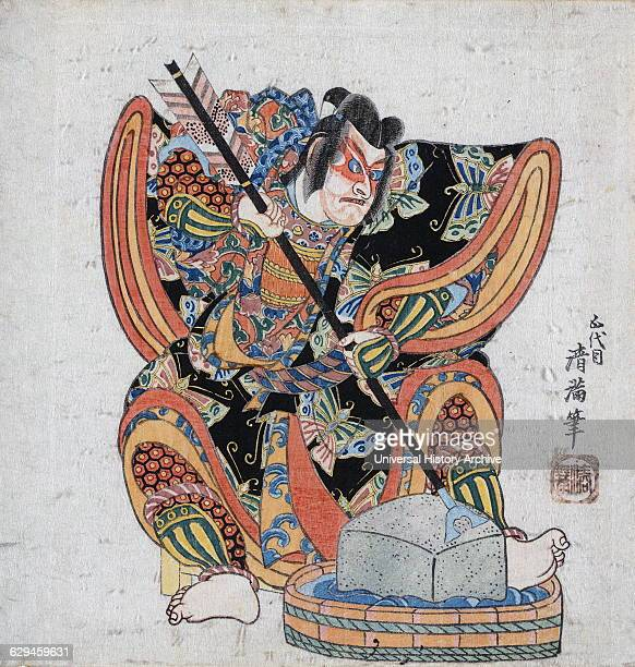 Japanese print of Yanone Goro An unnamed actor plays the samurai Sogo no Goro in the comedic kabuki play Yanone Goro The character is amusing with...