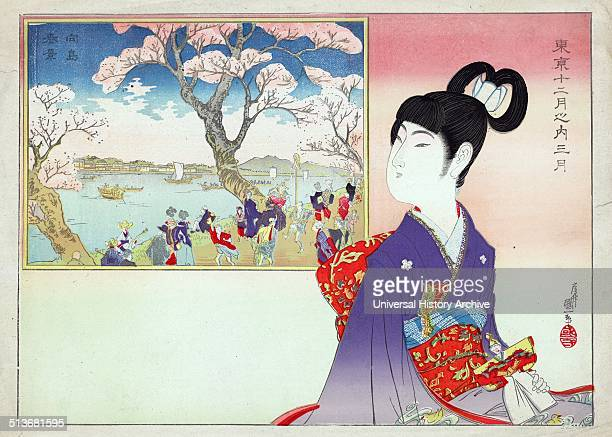 Japanese print showing a young girl holding a doll remembers the revelry during a festival beneath blossoming cherry trees on the banks of a river