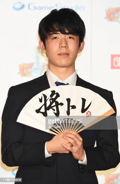 Japanese professional shogi player Sota Fujii attends the Nintendo Switch game software press conference at the Strings Omotesando on December 23...