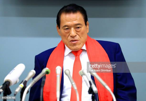 Japanese professional wrestlerturnedlawmaker Antonio Inoki or Kanji Inoki speaks during a press conference on arrival at Haneda International Airport...