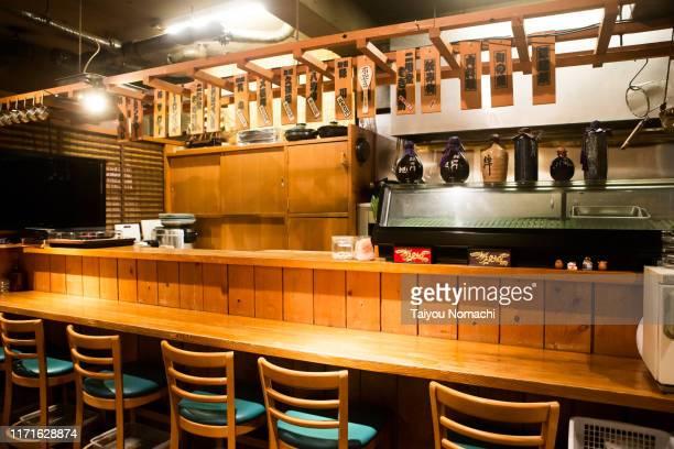 japanese pub - café edificio de hostelería fotografías e imágenes de stock