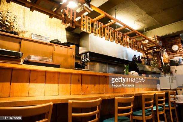 japanese pub - catering building stock pictures, royalty-free photos & images