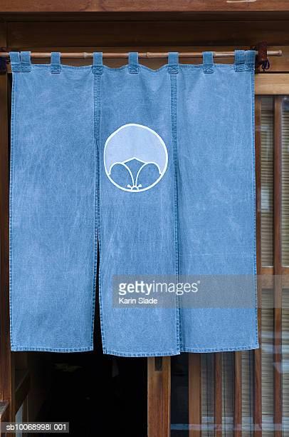 japanese restaurant curtain - 日本建築 ストックフォトと画像