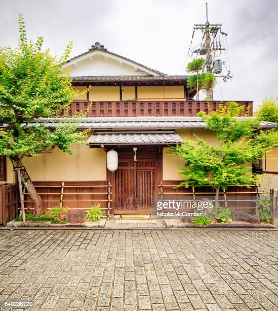 Japanese restaurant exterior main entrance in Kyoto City Japan