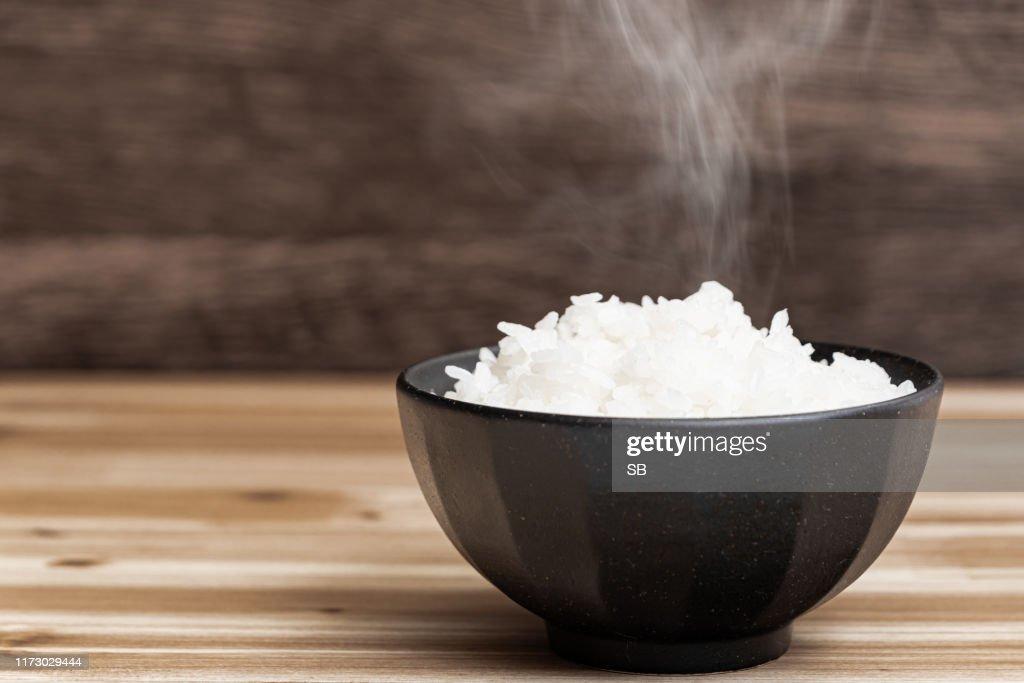 Japanese rice : Stock Photo