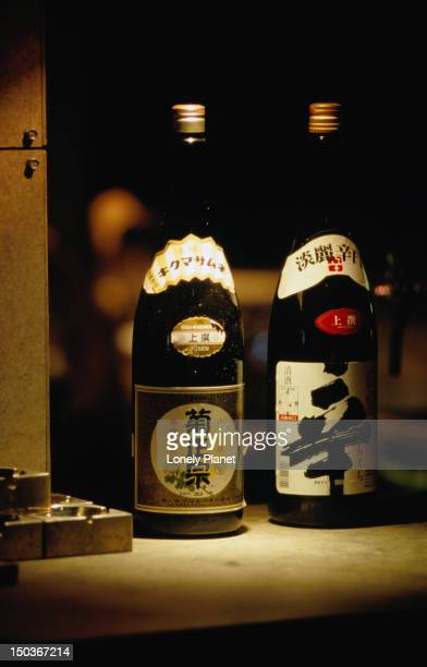 Japanese rice wine for sale in the Transit Restaurant and Bar in Dongcheng, Beijing.