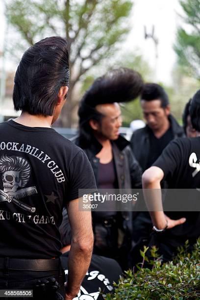 japanese rockabilly group