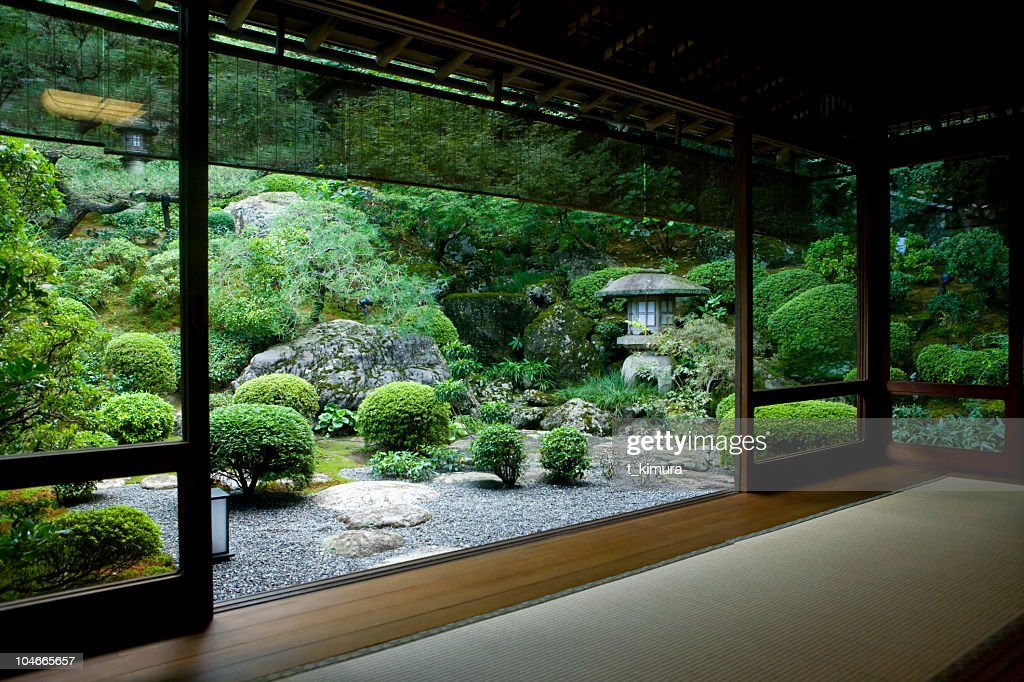 Japanese Room with a View : Stock Photo