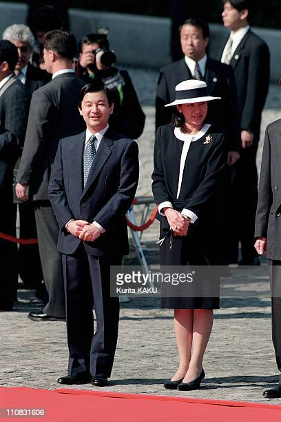 Japanese Royal Family At Welcome Ceremony For Zedillo's Visit In Tokyo Japan On March 11 1997 Prince Hiro and princess Masako