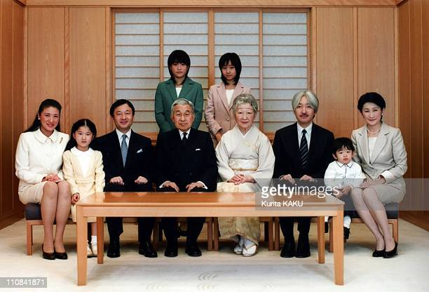 Japanese Royal Family Celebrate New Year At The Imperial Palace In Tokyo Japan On January 02 2009 Japan's Emperor Akihito and Empress Michiko are...