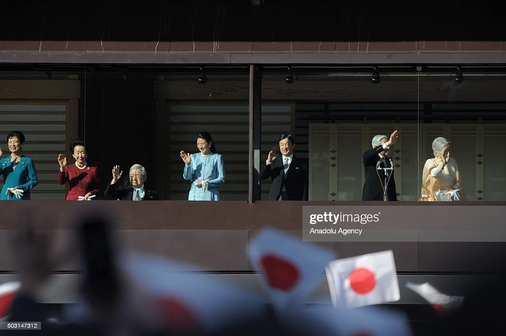 Tokyo Imperial Palace opened visitors for Emperor's New Year wish : News Photo