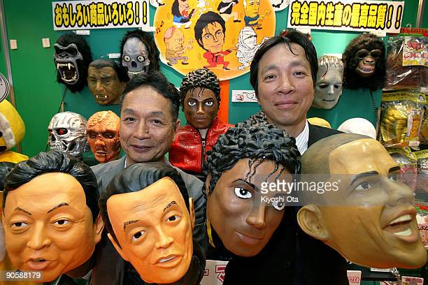 Japanese rubber mask maker Ogawa Rubber Inc President Hirohisa Ogawa and Executive Director Takahiro Yagihara hold rubber masks of Japanese Prime...