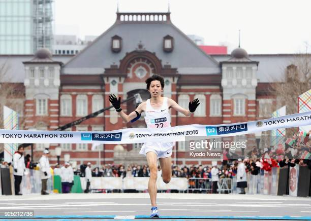 Japanese runner Yuta Shitara finishes second in the Tokyo Marathon won by Kenya's Dickson Chumba on Feb 25 2018 A day later Shitara received a...