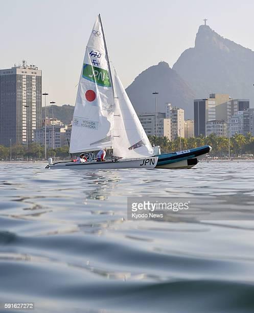 Japanese sailors Ai Yoshida and Miho Yoshioka await the start of the women's 470 sailing medal race at the Rio de Janeiro Olympics on Aug 17 2016 The...