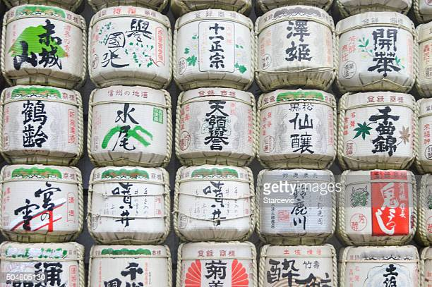 japanese sake barrels - saki stock photos and pictures