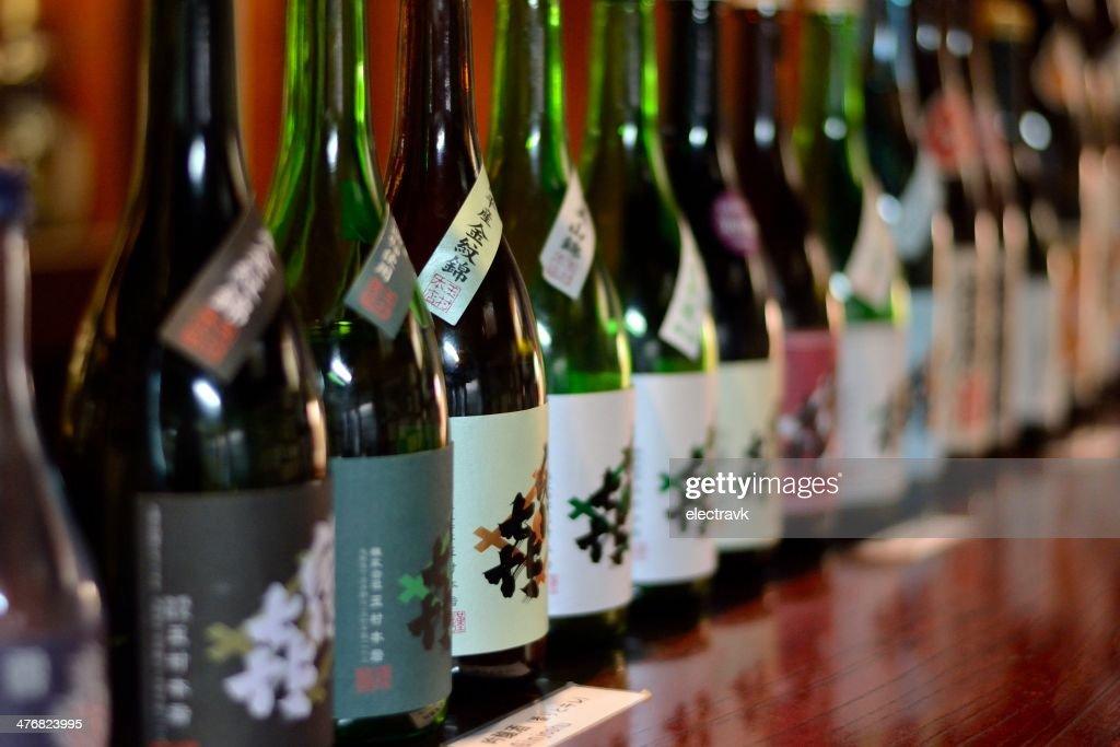 Japanese Sake : Stock Photo