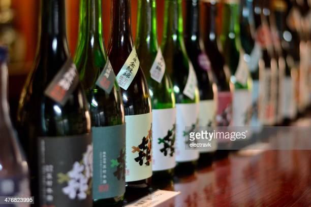 japanese sake - saki stock photos and pictures