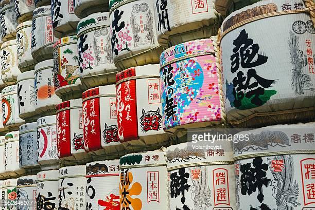 Japanese sake rice wine barrels