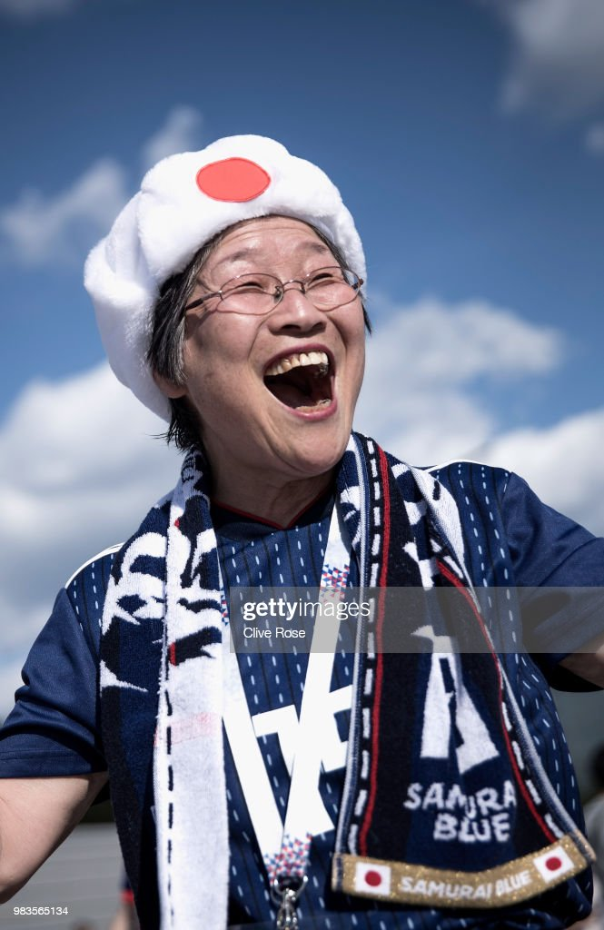 Japan Fan Feature - 2018 FIFA World Cup Russia