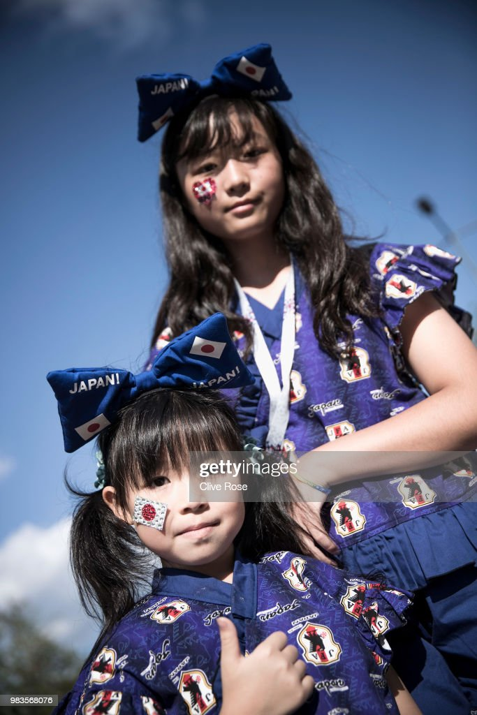 Japan Fan Feature - 2018 FIFA World Cup Russia : News Photo