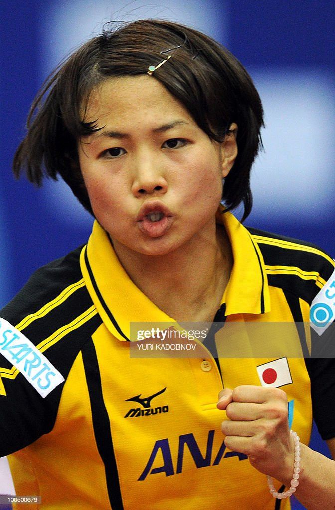 Japanese Sayaka Hirano reacts during her match against Tawanese Huang Yi-Hua on May 25, 2010 at the 2010 World Team Table Tennis Championships in Moscow.