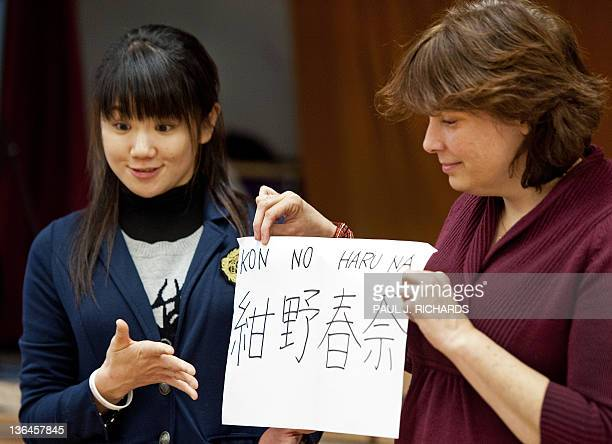 Japanese School Teacher Haruna Konno from the Fukuoka Elementary School in the Miyagi Prefecture that was struck by the March 11 2011 killer...