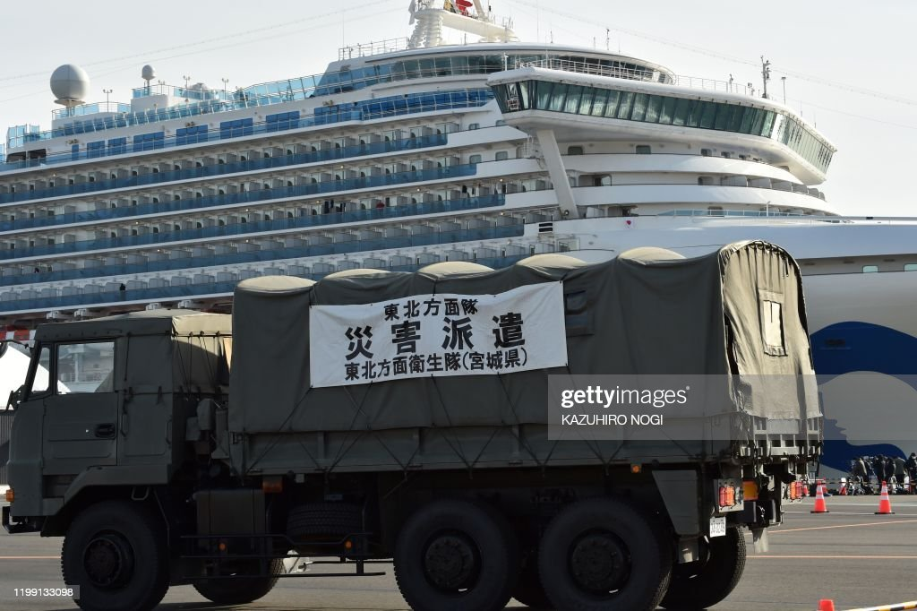 JAPAN-CHINA-HEALTH-VIRUS : News Photo