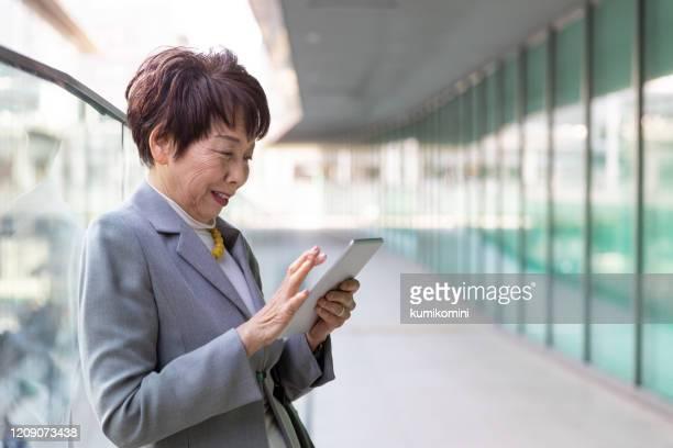 日本の先輩ビジネスウーマン - 女性管理職 ストックフォトと画像
