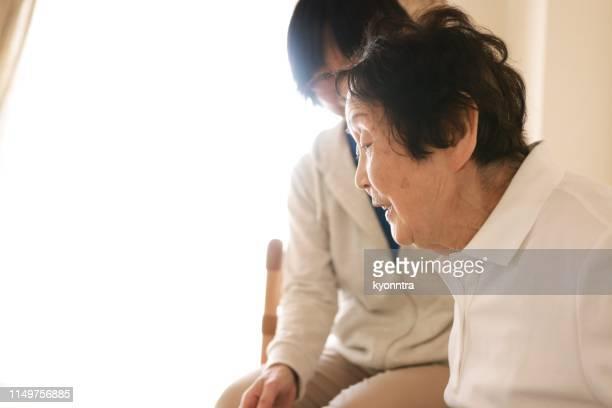 日本人高齢者女性と娘 - 80代 ストックフォトと画像