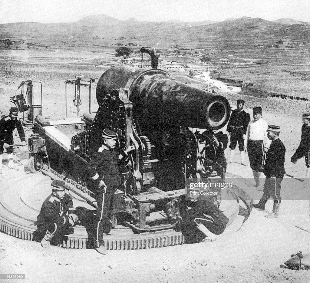 Japanese siege gun, Russo-Japanese War, 1904-5. : ニュース写真