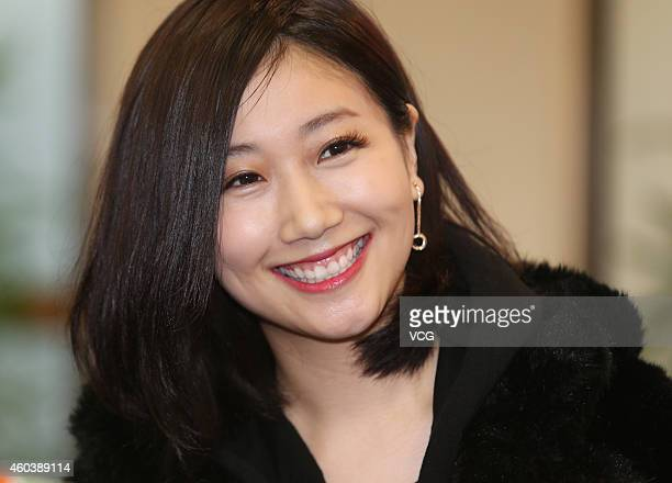 Japanese singer Ai Otsuka arrives at Taipei Songshan Airport on December 12 2014 in Taipei Taiwan