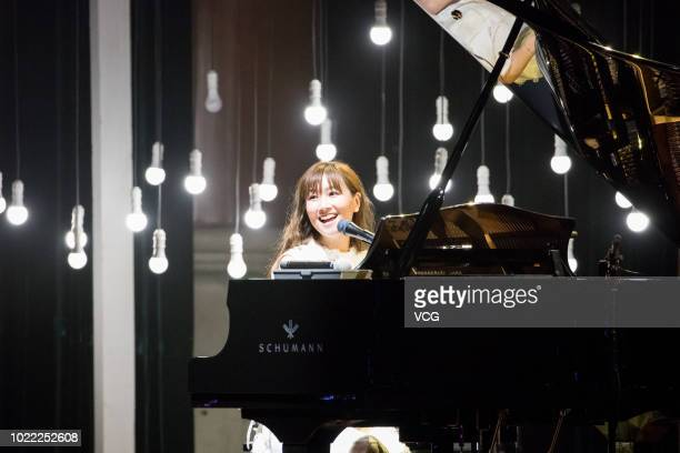 Japanese singer Ai Otsuka performs on the stage in concert at Sun Yatsen Memorial Hall on August 19 2018 in Guangzhou Guangdong Province of China