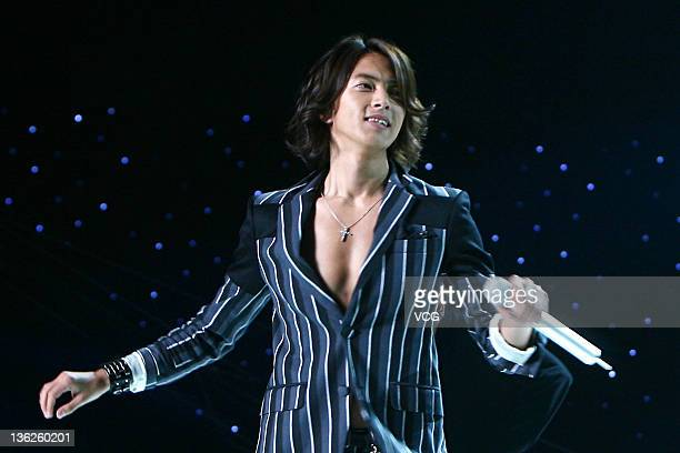 Japanese singer and actor Yamashita Tomohisa performs on the stage while recording the New Year Gala of Dragon TV on December 29 2011 in Shanghai...