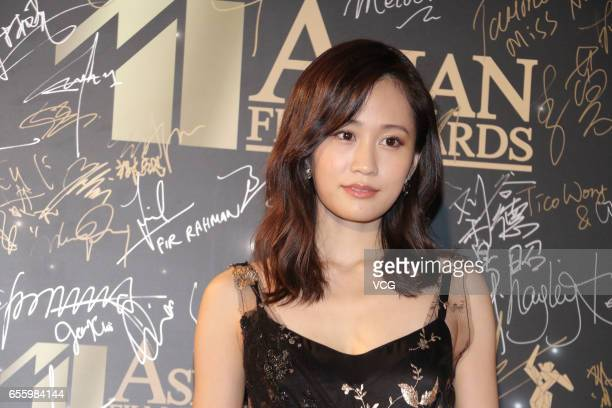 Japanese singer and actress Atsuko Maeda of Japanese girl group AKB48 arrives at the red carpet of the 11th Asian Film Awards at Hong Kong Cultural...