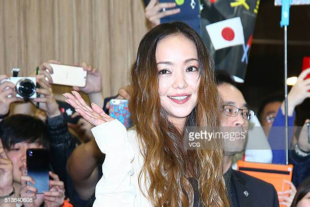 Japanese singer and actress Namie Amuro arrives at Taipei Songshan Airport for a performance in following two days on March 4 2016 in Taipei Taiwan...