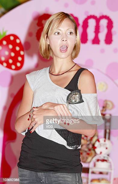 Japanese singer Anna Tsuchiya talks to the media at a press conference to promote her upcoming concert at Avon Mall on August 26 2010 in Hong Kong...